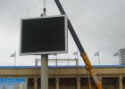 Информационные табло стадион Петровский